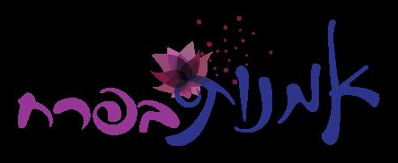 אמנות בפרח